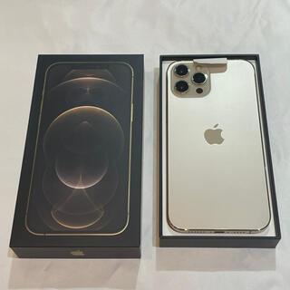 Apple - 【超美品】iPhone12 ProMax ゴールド 256GB