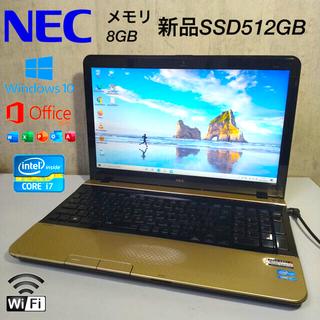 NEC - NECノートパソコン i7 新品SSD512GB office2019