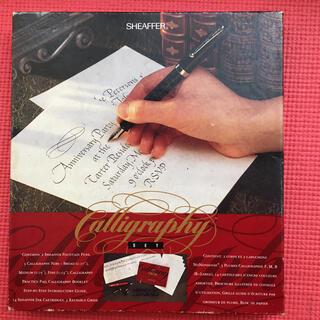 【SHEAFFER】CALLIGRAPHY SET(カード/レター/ラッピング)