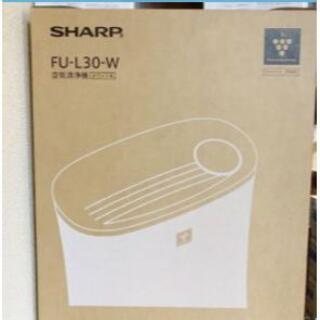 SHARP - 新品 未開封 空気清浄機 SHARP FU-L30-W プラズマクラスター