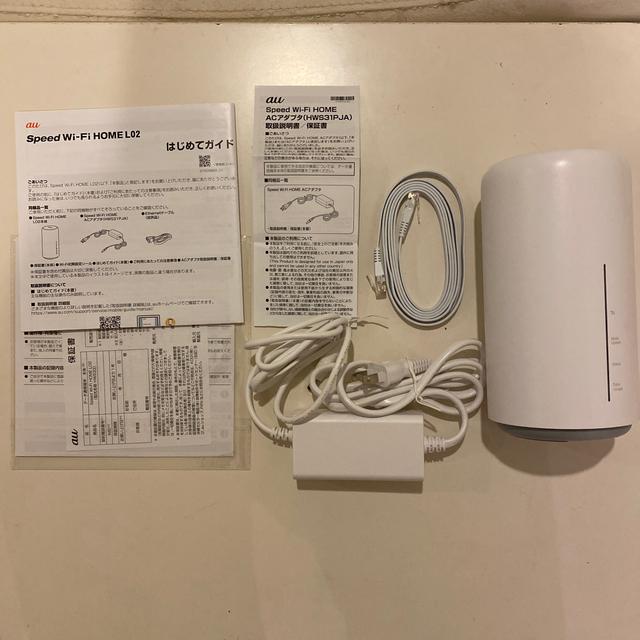au(エーユー)のau Speed WiーFi HOME スマホ/家電/カメラのPC/タブレット(PC周辺機器)の商品写真