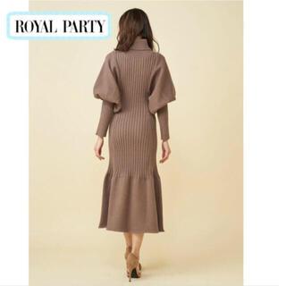 ROYAL PARTY - 新品♡ロイヤルパーティー ニットワンピース タートルネック マトンスリーブ
