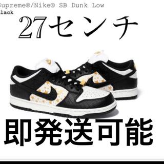 シュプリーム(Supreme)のSupreme®/Nike® SB Dunk Low 即発送可能(スニーカー)
