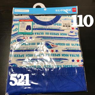 西松屋 - 【新品未使用】パジャマ 110  半袖 521