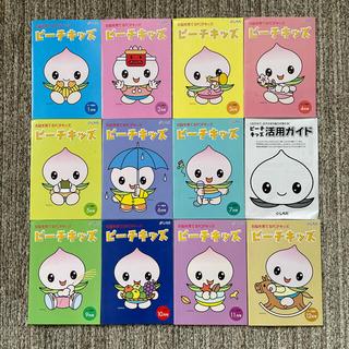 七田式 ピーチキッズ POPキッズ