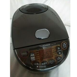 象印 - 象印 IH炊飯器 一升(1.8L10合) NWVH18型 極め炊き