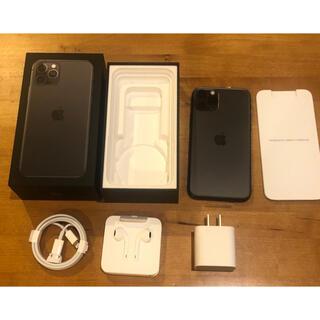 Apple - 新品未使用!iPhone 11 Pro スペースグレイ 256GB ドコモ