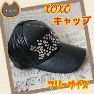 ユメテンボウ(夢展望)の☆ XOXOロゴ 黒キャップ ☆(キャップ)