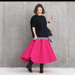 Drawer - 未使用タグ付き ドゥロワー ピンクスカート 36(9号相当)