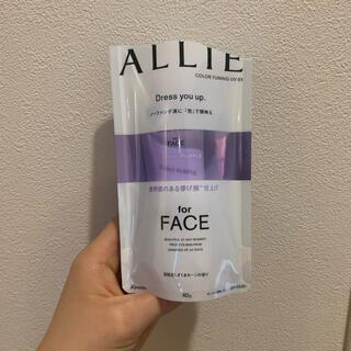 アリィー(ALLIE)のアリィー カラーチューニングUV PU(日焼け止め/サンオイル)