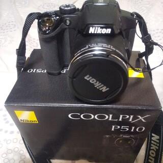 Nikon - nikon p510 一眼レフ