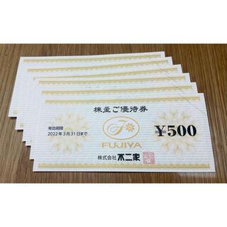 フジヤ(不二家)の不二家 株主優待券 3,000円分(ショッピング)