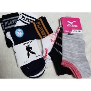 プレイボーイ(PLAYBOY)のPLAYBOY&MIZUNOミズノ 23-25cm ソックス靴下 6足セット(ソックス)