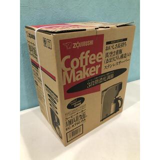 ゾウジルシ(象印)の象印 コーヒーメーカー 5杯 EC-KT50-RA  レッド(コーヒーメーカー)