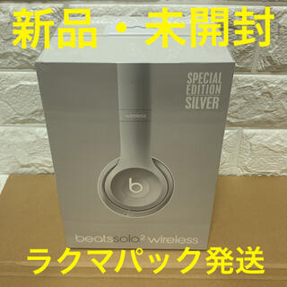 Beats by Dr Dre - Beats by Dr. Dre Solo2 ワイヤレス ヘッドホン シルバー
