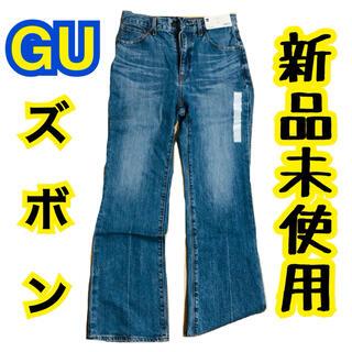 GU - GU ズボン パンツ デニム ジーンズ