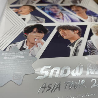 Snow Man ASIA TOUR 2D.2D. DVD 通常盤 新品