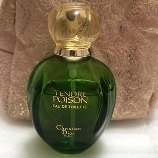 Dior - ディオール香水 50ミリ