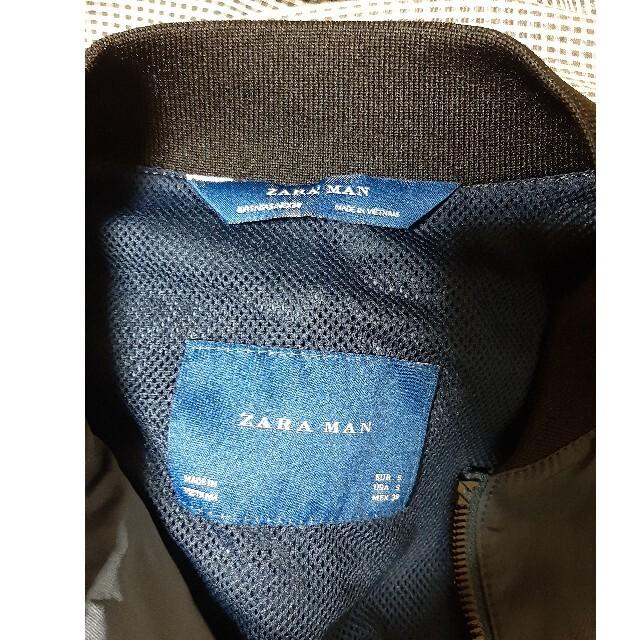 ZARA(ザラ)のZARA MAN     ザラマン MA-1コート メンズのジャケット/アウター(ミリタリージャケット)の商品写真