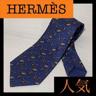 Hermes - 人気 エルメス HERMES パープル モンキー柄 シルク ネクタイ ブランド