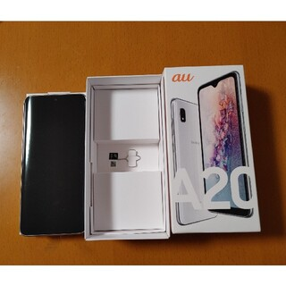 Galaxy - Galaxy A20 ホワイト 32 GB au版 SIMフリー