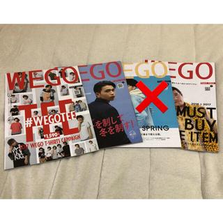 ウィゴー(WEGO)のwego ウィゴー パンフレット(ファッション)