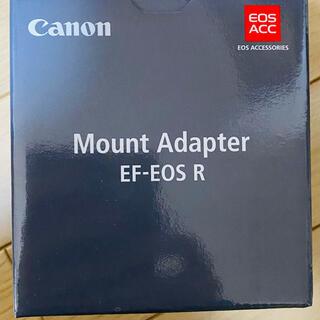 Canon - キヤノン マウントアダプター EF-EOS R 5つセット