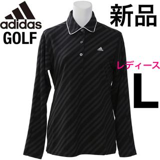 adidas - アディダスゴルフ ゲームウェア ゲームシャツ ドライTシャツ ピステ ジャージ