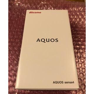 アクオス(AQUOS)の未使用 AQUOS sense4 SH-41A  ドコモ(スマートフォン本体)