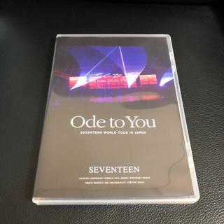 セブンティーン(SEVENTEEN)のSEVENTEEN Ode to You 通常盤 ライブ DVD (K-POP/アジア)