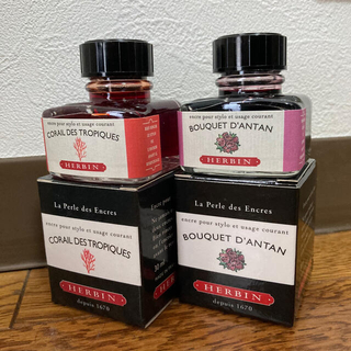 エルバン(Herbin)のエルバン『トラディショナルインク』5ml小分け2色セット(その他)