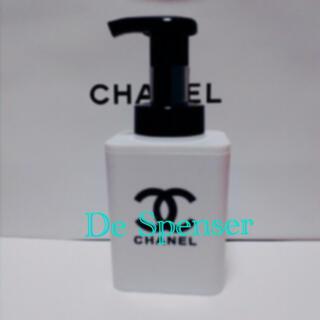 ディスペンサーボトル(250ml)💗泡タイプ