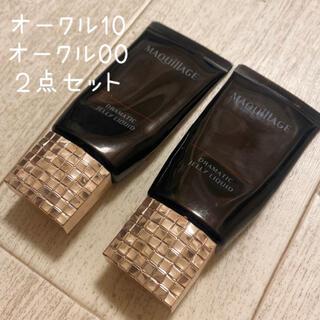 MAQuillAGE - マキアージュ ファンデーション 00 01 セット