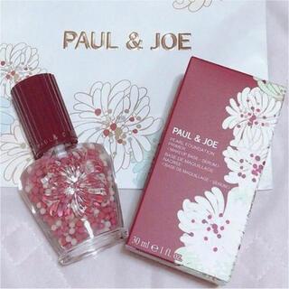 PAUL & JOE - PAUL&JOE パールファンデーション プライマー 003