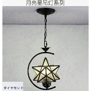 照明 ペンダントライト照明器具 電気 天井照明 星形8