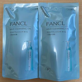FANCL - ファンケル マイルドクレンジングオイル 2個 詰め替え