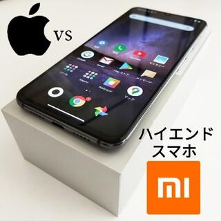 Xiaomi【Mi9】シャオミMi9 びっくりサクサク感・高性能カメラ