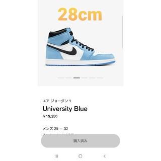 NIKE - エアジョーダン1 University Blue 28cm