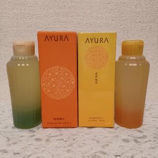 アユーラ(AYURA)のAYURA 夜律風呂・瞑想風呂(入浴剤/バスソルト)