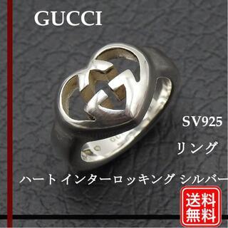 グッチ(Gucci)の【正規品】グッチ GUCCI 表記9 グッチ リング ハート インターロッキング(リング(指輪))