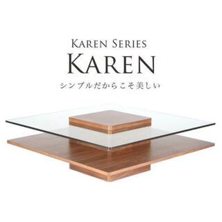 アクタス(ACTUS)のアルモニア センターテーブル Karen シリーズ(ダイニングテーブル)