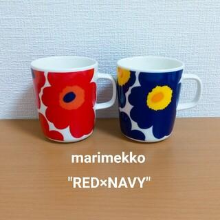 marimekko - marimekko マリメッコ マグカップ レッド×ネイビー