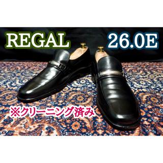 REGAL - REGAL リーガル レザービットローファー 26cm  E