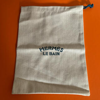 Hermes - 未使用 エルメス LE BAIN 巾着 保存袋