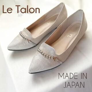 ルタロン(Le Talon)のル タロン/ポインテッド スター オペラ*シューズ*パンプス(35.5)22.5(バレエシューズ)