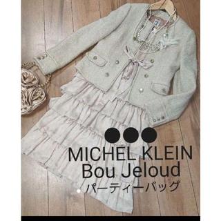 ミッシェルクラン(MICHEL KLEIN)の【 MICHEL KLEIN 】 ノーカラージャケット ★ワンピース バッグ(スーツ)