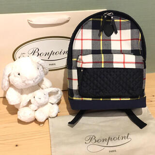 Bonpoint - 新品 bonpoint ボンポワン AW リュック バッグ バック パック
