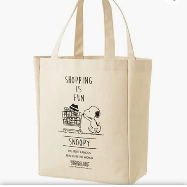SNOOPY(スヌーピー)のガリャルダガランテ スヌーピー トートバッグ レディースのバッグ(トートバッグ)の商品写真