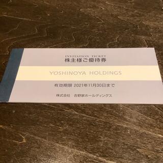 ヨシノヤ(吉野家)の吉野家 ご優待券 3000円分 期限21年11月末 株主優待 お食事券(レストラン/食事券)