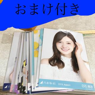 乃木坂46 - 乃木坂46生写真まとめ売り 白石麻衣 おまけ付き②